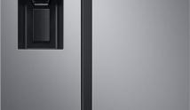 SAMSUNG RS68A8520S9