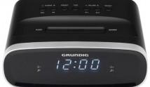 GRUNDIG SCN120